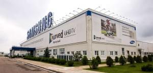 Завод Samsung Electronics калуга