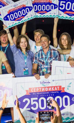 Мемориальный проект «Жиздринские Хатыни» выиграл грант