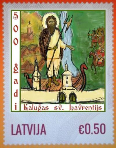 В Латвии выпустили марку, посвящённую Лаврентию Калужскому