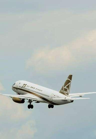 Стоимость авиабилета «Калуга – Симферополь» составила 10750 рублей