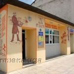 Туристско-информационный центр в Боровске в боровске
