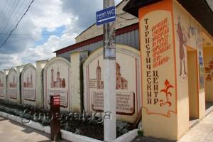 Туристско-информационный центр в Боровске калужская область