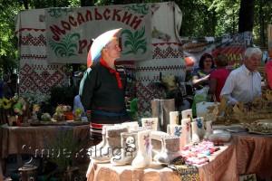 Праздник «Калужский край – душа России» калуга