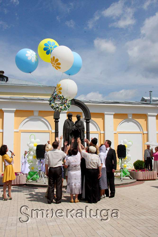 Калуга отпраздновала День семьи, любви и верности