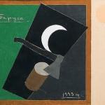 Картина Эдуарда Штейнберга калуга