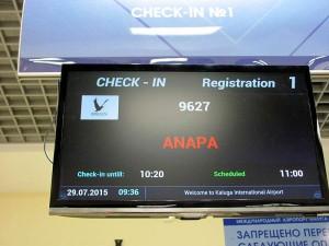 Первый рейс в Анапу калуга