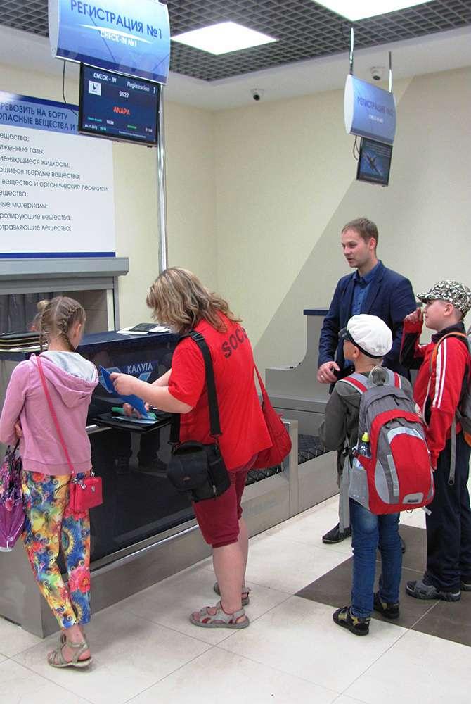 Из международного аэропорта «Калуга» вылетел первый рейс в Анапу