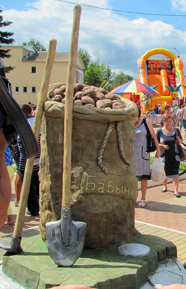 В Калужской области появился Памятник картошке