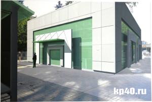 Проект автовокзала калуга