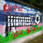 Конкурс граффити город калуга