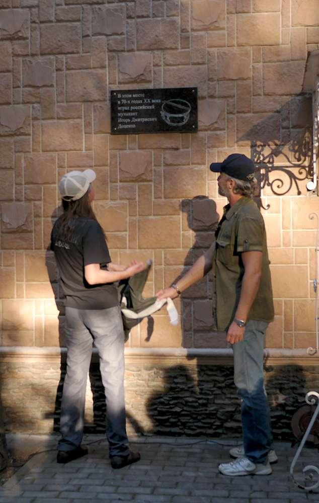 В Центральном парке культуры и отдыха открыли мемориальную доску рок-музыканту Игорю Доценко