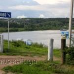Здесь можно заказать экскурсию в Поленово
