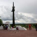 Монумент погибшим тарусянам
