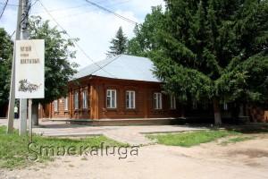 Тарусский музей семьи Цветаевой