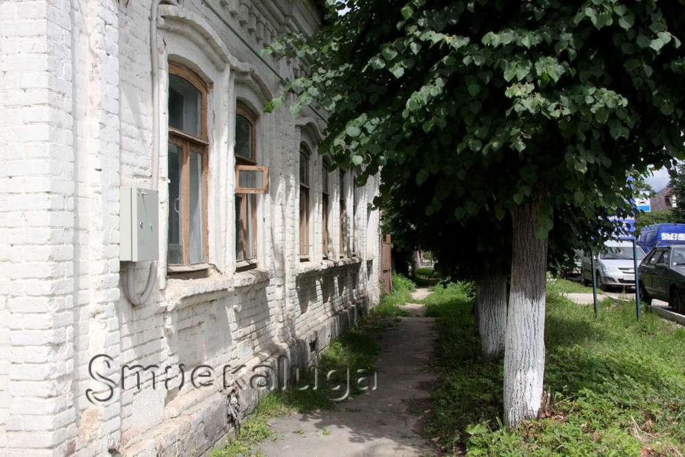 Боровск и Таруса получили свидетельства в вхождении в Ассоциацию малых туристических городов России