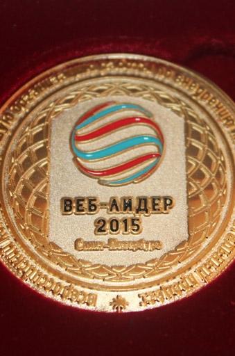 Калужская ДШИ №2 им. С. С. Туликова стала одной из лучших школ – «Веб-лидеров»