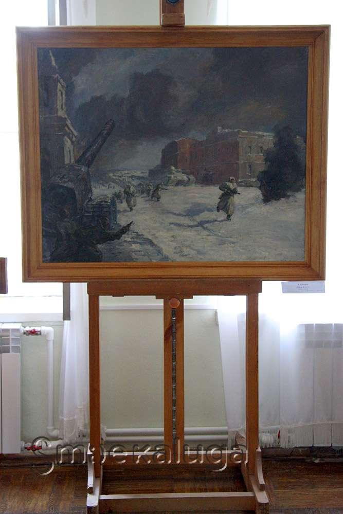 В Калужском музее изобразительных искусств продолжается проект «Выставка одной картины»
