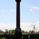 Площадь воинской славы