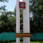 Аллея Героев Советского Союза