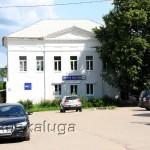 Почта. бывшая гостиница Зотова козельск