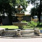 В Городском парке козельск