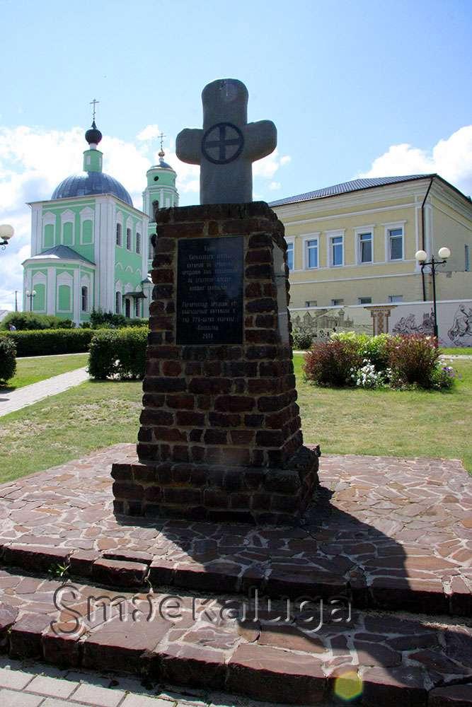 Путешествия по Калужской области: город воинской славы Козельск