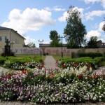 Мемориальный парк