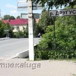 Мост через Другуску козельск