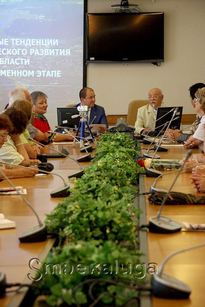 52-й выпуск информационно-просветительского устного журнала «Лад» прошёл в здании Администрации Губернатора Калужской области