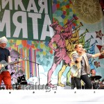 "Группа ""Маша и Медведи"" на ""Дикой Мяте"" калуга"
