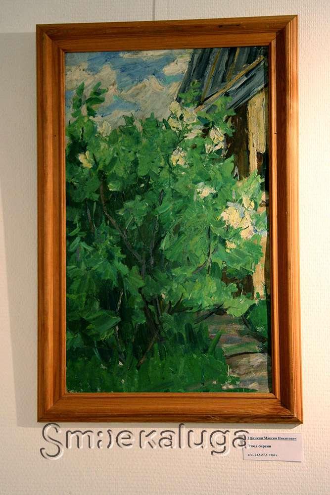 Выставка «Отец и дочь» в картинной галерее Дома музыки