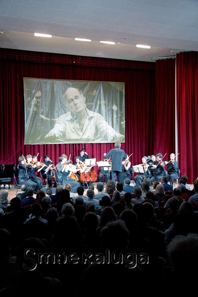 В Тарусе стартовал 23-й музыкально-художественный фестиваль Святослава Рихтера