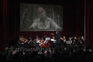 Государственный академический камерный оркестр России в тарусе