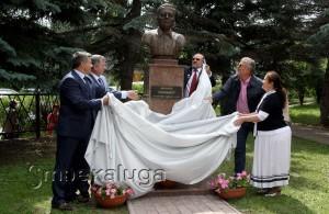 Открытие памятника Николаю Заболоцкому таруса