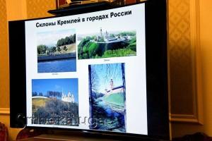 Склоны Кремлей в городах России калуга