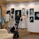 выставка в калуге
