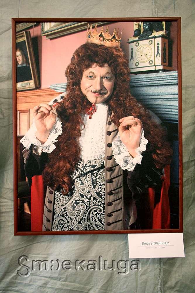 Звёзды шоу-бизнеса и политики – герои сказок: в Калуге открылась фотовыставка Екатерины Рождественской