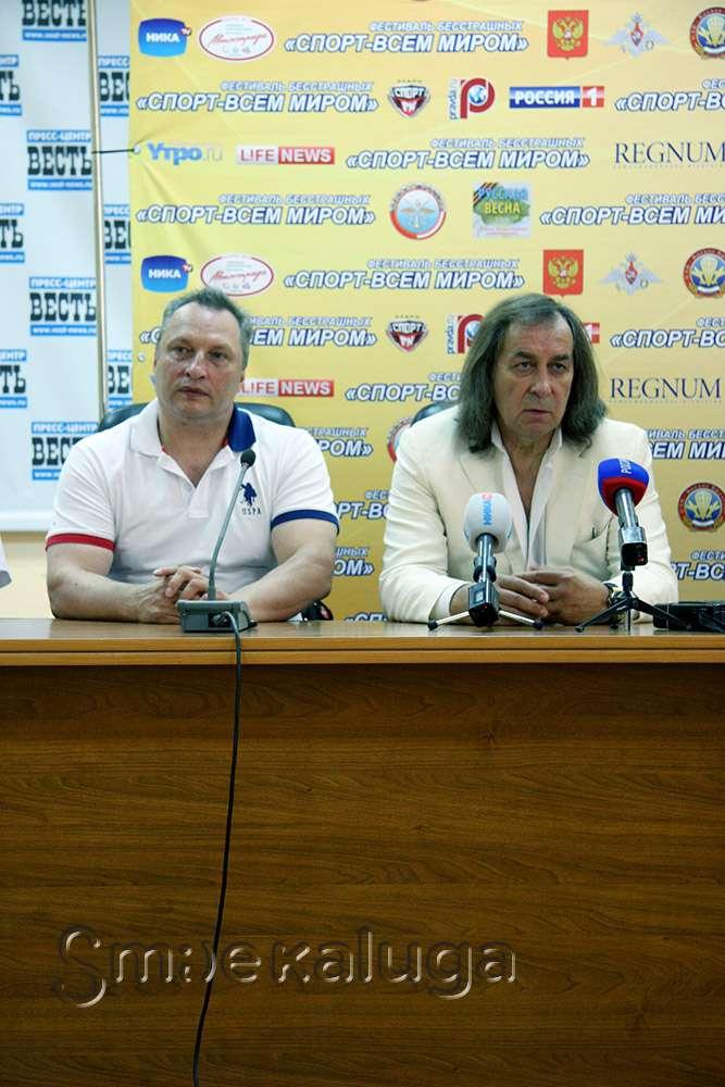 Вручение Национальной премии IV Международного фестиваля «Спорт – всем миром – 2015» пройдёт в Калуге