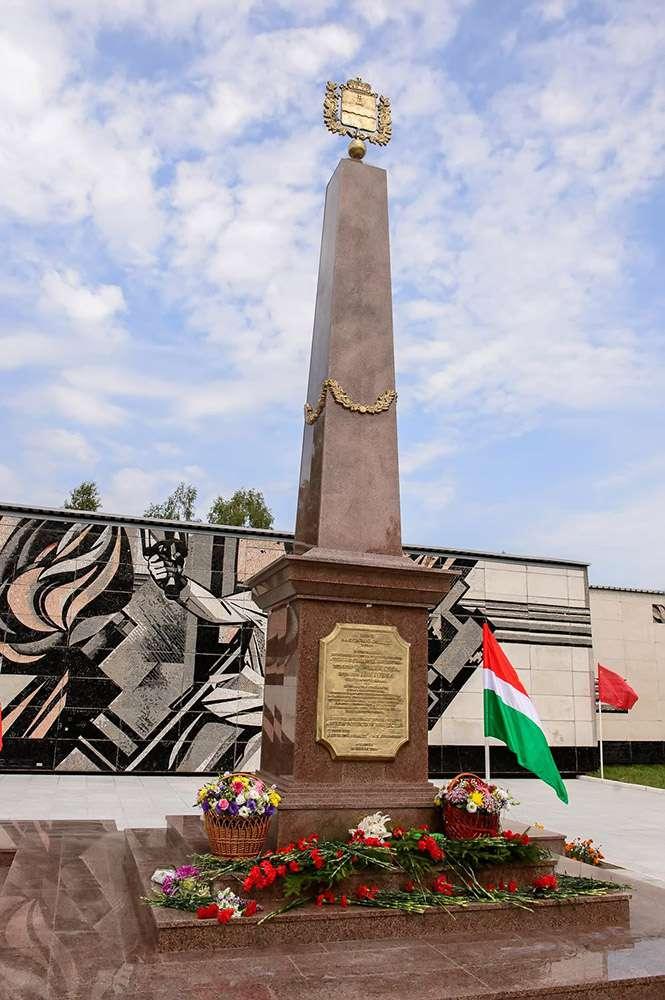 На территории Мемориального комплекса «Зайцева Гора» открыта стела «Рубеж воинской славы»