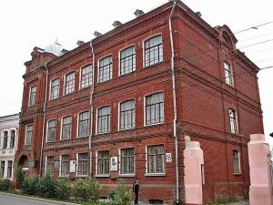 Здание школы-интерната №1 калуга