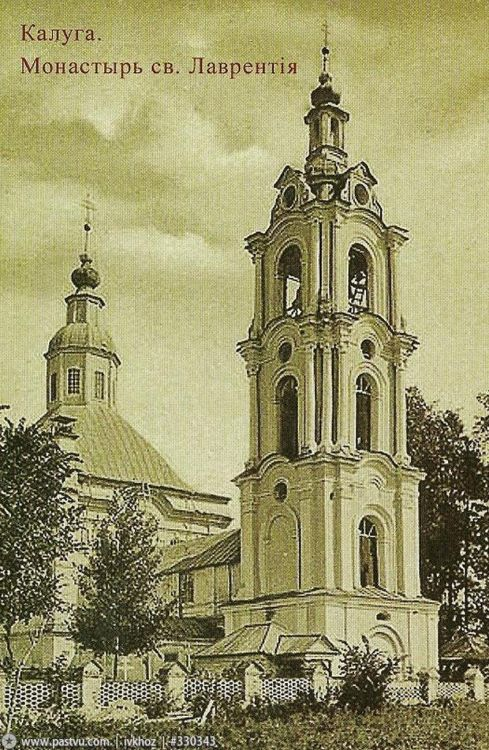 Калужский областной краеведческий музей в преддверии Дня города открывает выставку «Небесному покровителю Калуги»