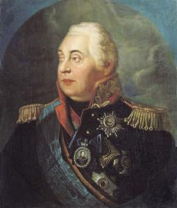 М. И. Кутузов калуга