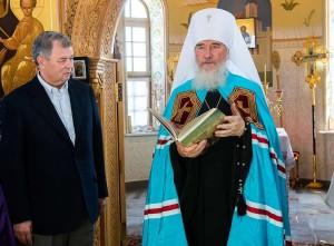 Освящение верхнего храма Владимирского скита калуга