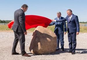 Открытие символического камня калуга