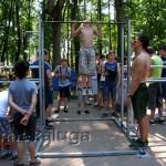 День физкультурника в Центральном парке культуры и отдыха калуга