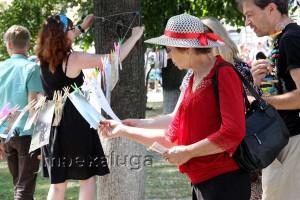 Фотосушка в День города калуга