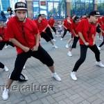 """Проект """"Танцующий город"""" в День города"""