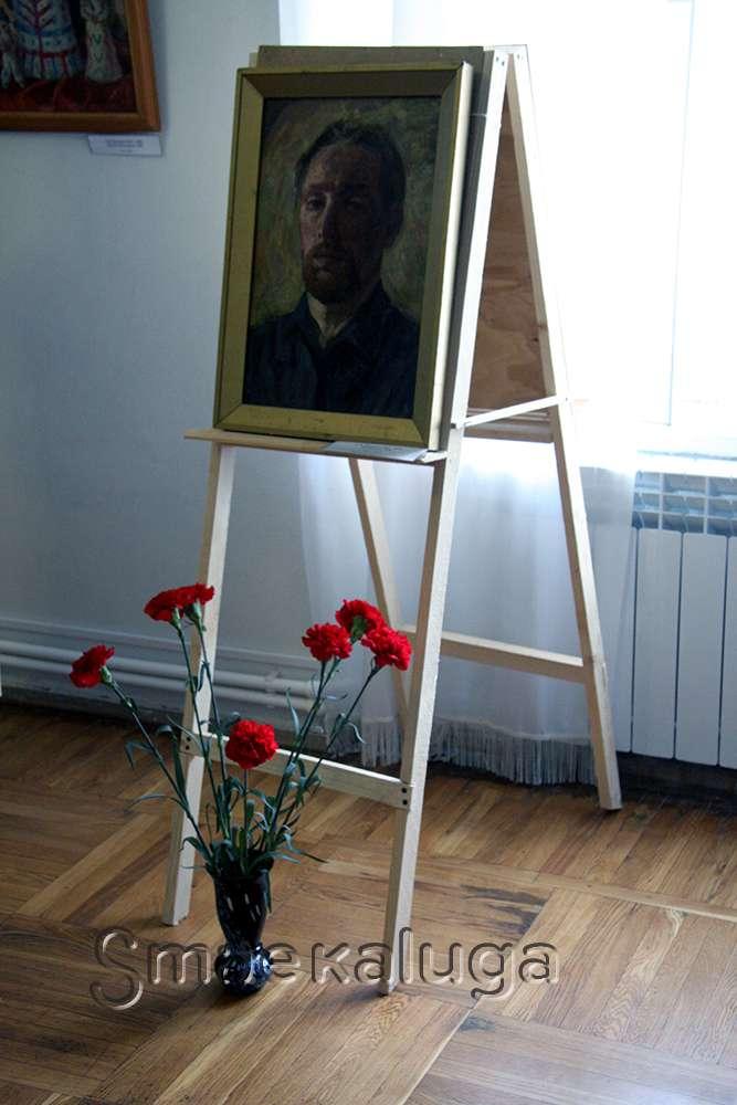 В Калужском музее изобразительных искусств открылась выставка, посвящённая памяти Бориса Дмитриева