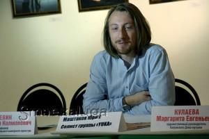 Юрий Маштаков, лидер группы YUKA