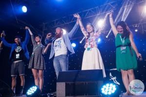 """Всероссийский молодёжный форум """"Таврида"""""""